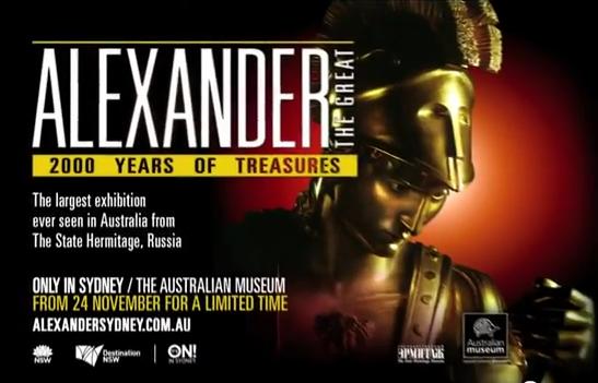 Australia_museum